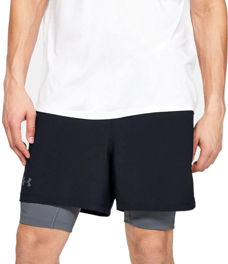 Kratke hlače Under Armour Qualifier 2-in-1 Short